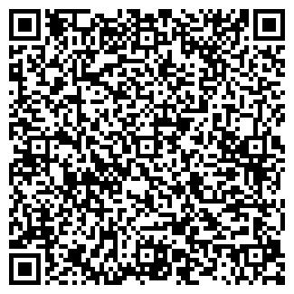 QR-код с контактной информацией организации ЕЕ Тех, ООО