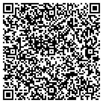 QR-код с контактной информацией организации Дом, Компания