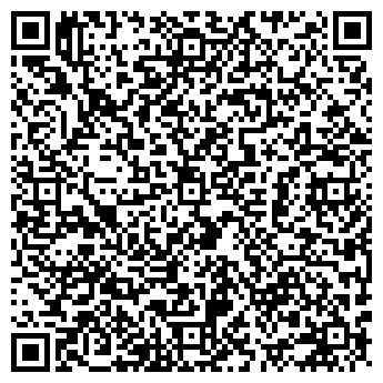 QR-код с контактной информацией организации Лоза, ТМ