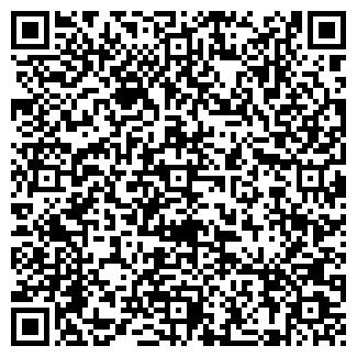 QR-код с контактной информацией организации Амитон, ООО
