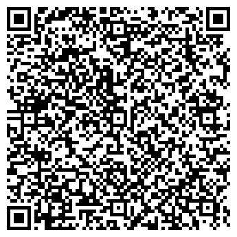 QR-код с контактной информацией организации А-Будсервис, ООО