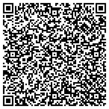 QR-код с контактной информацией организации Электромонтаж-Холдинг, ООО