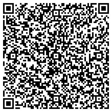 QR-код с контактной информацией организации Опарий В. И. (Эль монтаж), СПД