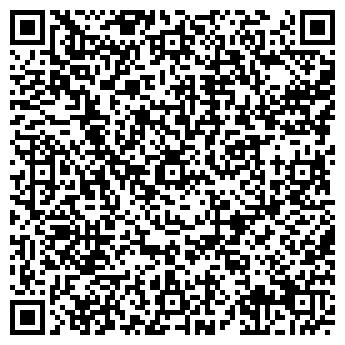 QR-код с контактной информацией организации Атраком, ООО