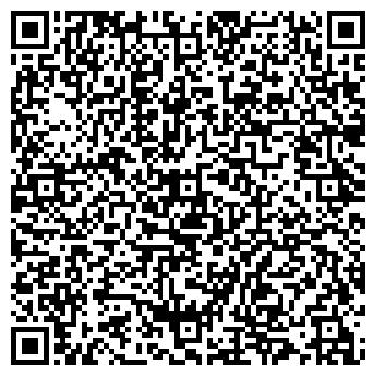 QR-код с контактной информацией организации Электрик-сервис, ООО