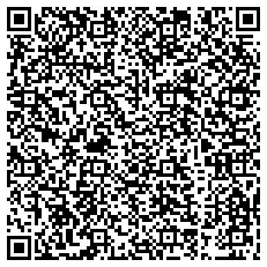 QR-код с контактной информацией организации Weinsel - ИТ услуги для бизнеса, ООО