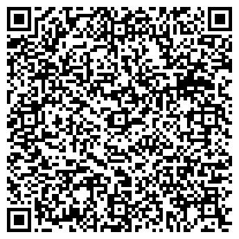 QR-код с контактной информацией организации Гранд Боливар, ООО