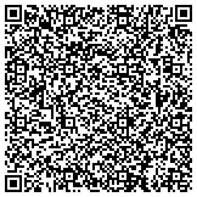 QR-код с контактной информацией организации Черниговский ремонтно монтажный комбинат, ЗАТ