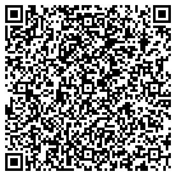 QR-код с контактной информацией организации Артём-сервис, ООО