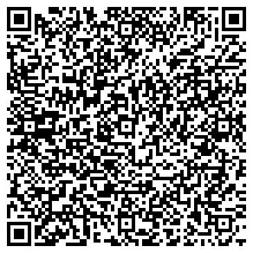 QR-код с контактной информацией организации Виннер строительство, ООО