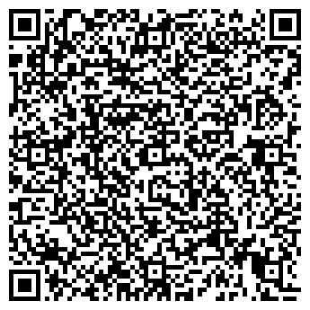 QR-код с контактной информацией организации Кадук, ЧП