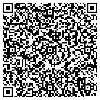 QR-код с контактной информацией организации Эльма, ООО