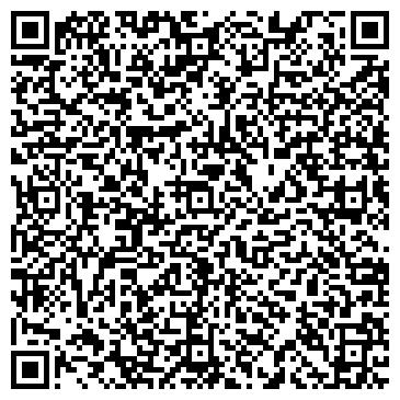 QR-код с контактной информацией организации ОБО Беттерманн Украина, ООО