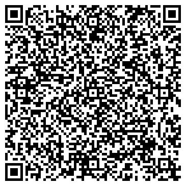 QR-код с контактной информацией организации Захидпромбуд, ЗАО