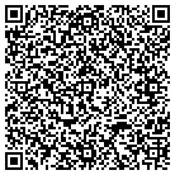 QR-код с контактной информацией организации MegaВышка, ЧП