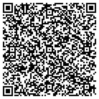 QR-код с контактной информацией организации Стиль Пласт,ЧП