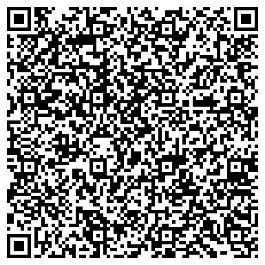 QR-код с контактной информацией организации Строительная компания - Прораб, СПД
