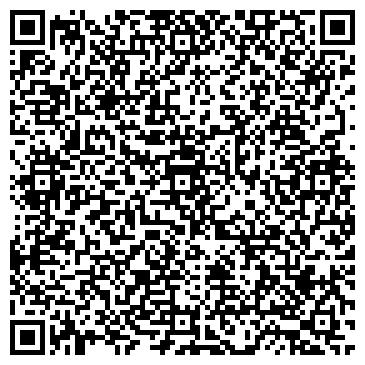 QR-код с контактной информацией организации Винтор, ООО