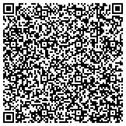 QR-код с контактной информацией организации Лидер Электрик, ООО Завод низковольтной аппаратуры