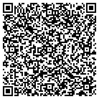 QR-код с контактной информацией организации Свит-лайн, ООО