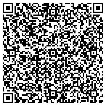 QR-код с контактной информацией организации Светдар, ООО