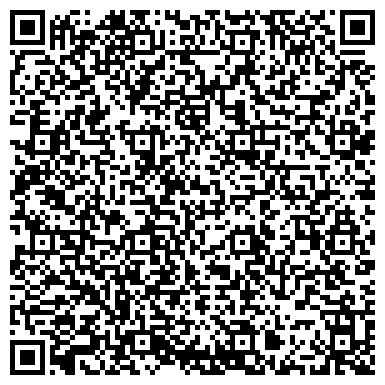 QR-код с контактной информацией организации Электромонтажные работы 2008, ООО