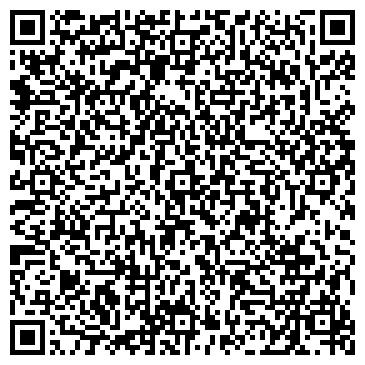 QR-код с контактной информацией организации Ремонт холодильников, ЧП