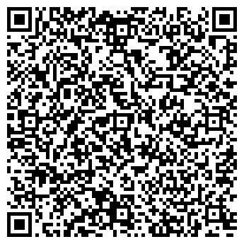 QR-код с контактной информацией организации Комфорт в доме, ЧП