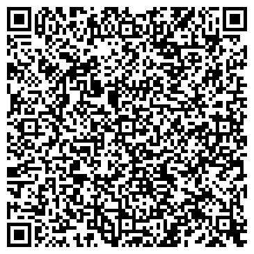 QR-код с контактной информацией организации Электромонтаж, ЧП