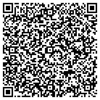 QR-код с контактной информацией организации Кант НПФ, ООО