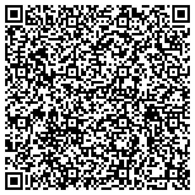 QR-код с контактной информацией организации Студия Света Элит Лайт , ЧП
