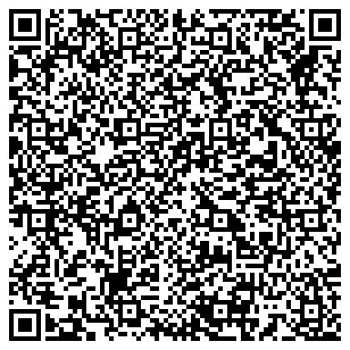 QR-код с контактной информацией организации КомплексЭлектроМонтаж, Компания