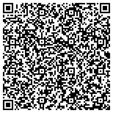 QR-код с контактной информацией организации Укрспецстрой, Инженерно-строительная компания, ООО