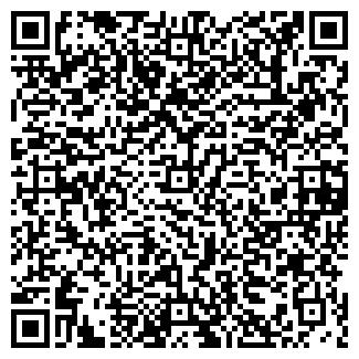 QR-код с контактной информацией организации Екабель, ООО