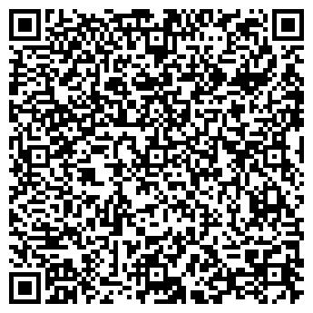 QR-код с контактной информацией организации БК Новый свит, ООО