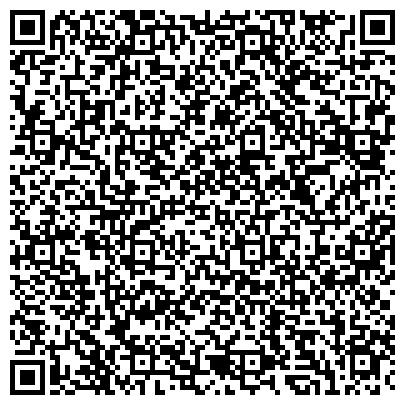 QR-код с контактной информацией организации Дом твоей мечты, ООО (строительный холдинг)