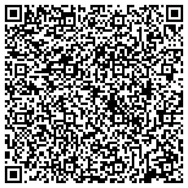 QR-код с контактной информацией организации Светотехника, ООО Торговый дом