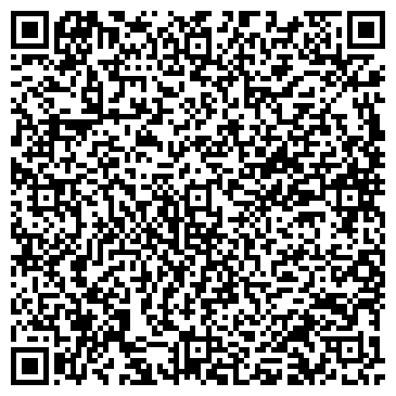 QR-код с контактной информацией организации Мегасцена, ООО