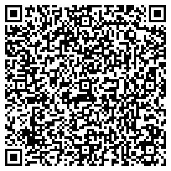 QR-код с контактной информацией организации ЛВ-АРКА, ЧП
