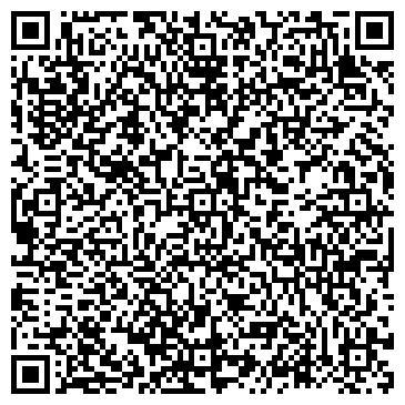 QR-код с контактной информацией организации ВЕЛБУДРЕМ, ООО