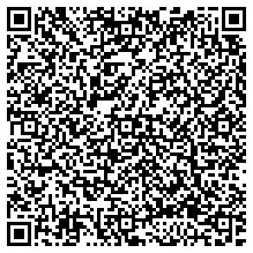 QR-код с контактной информацией организации ТК Стеля, ЧП