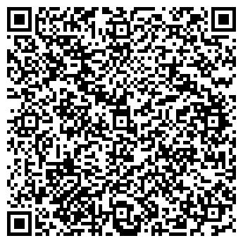 QR-код с контактной информацией организации Лихт Форум, ООО