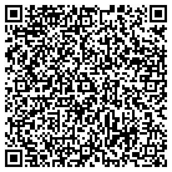 QR-код с контактной информацией организации Львоворгрэс, ОАО
