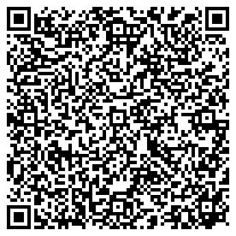 QR-код с контактной информацией организации Савин, ЧП