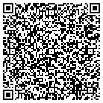QR-код с контактной информацией организации СКГ, ООО