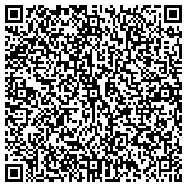 QR-код с контактной информацией организации ДТЭК Трейдинг, ООО