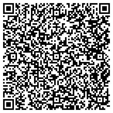 QR-код с контактной информацией организации Вест Евро Бизнес, ЧП