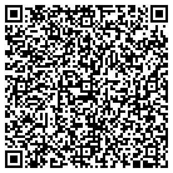 QR-код с контактной информацией организации ПЕРЕКРЁСТОК