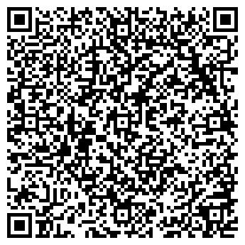 QR-код с контактной информацией организации Вастендо, ООО (Vastendo)