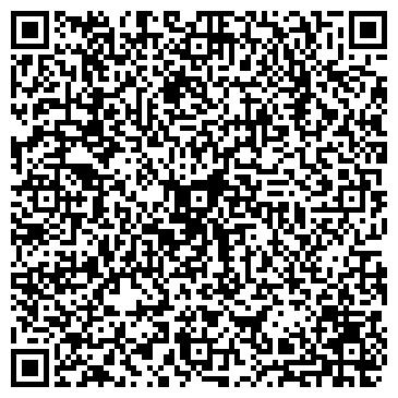 QR-код с контактной информацией организации Восток Инвест Ресурс, ООО
